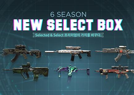 New Select Box 6